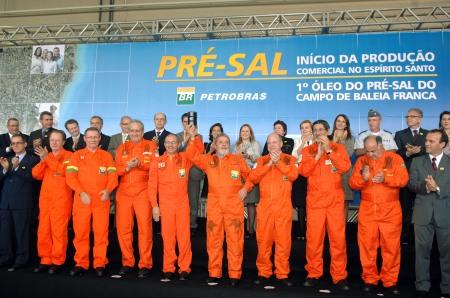 foto: Blog da Petrobrás